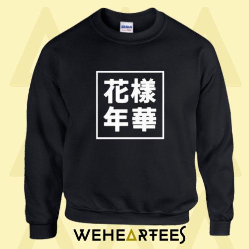 Casual Harajuku Sweatshirt