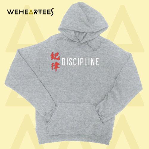 Dark Discipline Hoodie